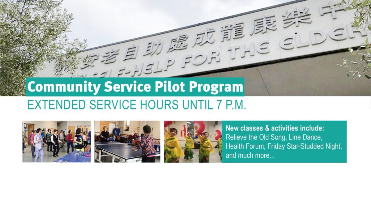 Community Service Pilot Program